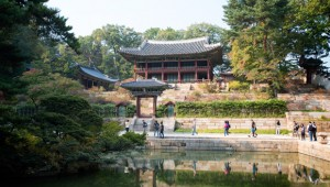 Changdeokgung Palace Secret Garden