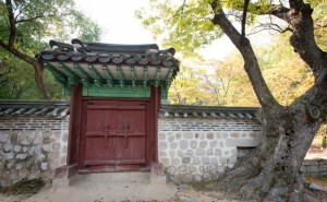 Changdeokgung Palace Gate of Youth