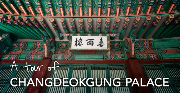 A Tour of Changdeokgung Palace