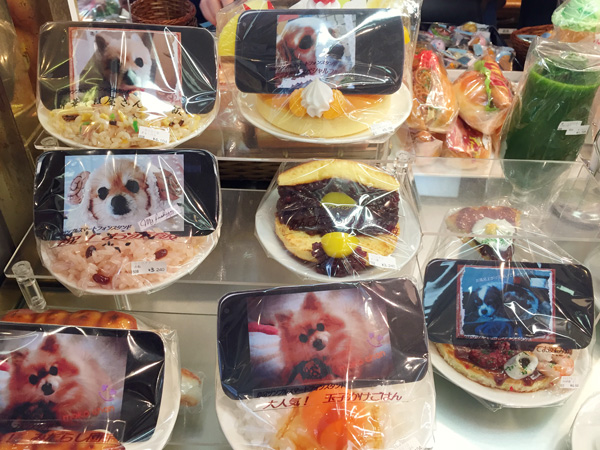 Kawaii cell phones in food?