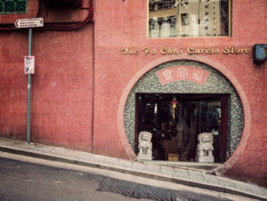 Hong Kong: Antique Store off Hollywood St